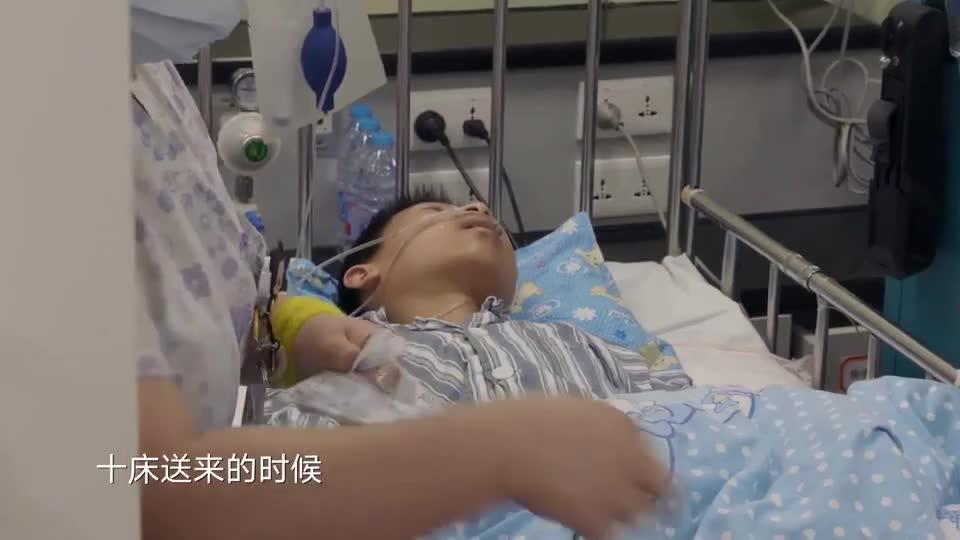 孩子昏迷送往医院,却需类似食品添加剂救命