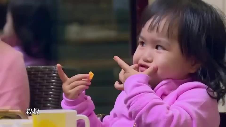 饺子也是资深外貌协会,对帅哥主动示好,包文婧简直看透了一切!