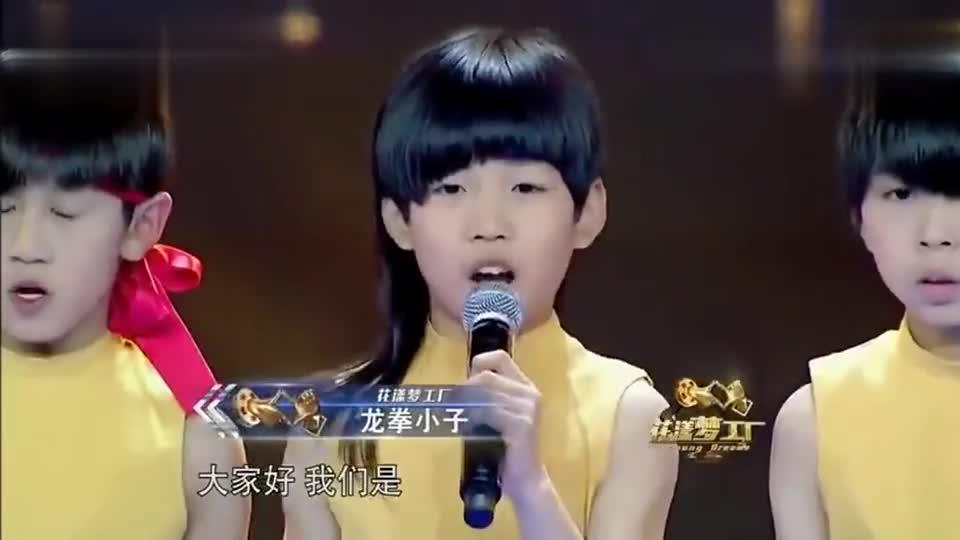 秦海璐:学舞蹈几年了?龙拳小子:是跆拳道不是舞蹈,尴尬!