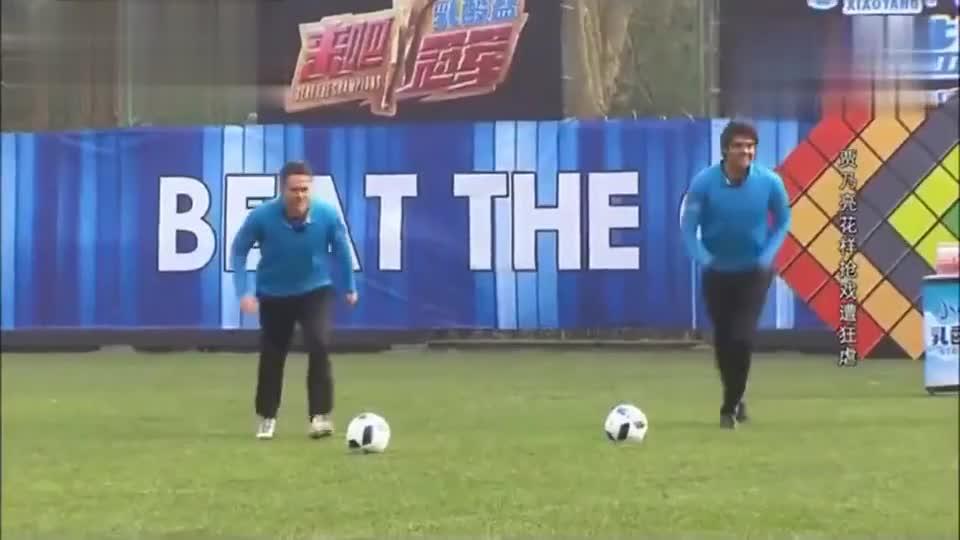 欧文卡卡同时踢球,贾乃亮被吓得不要不要的,魂都飞走了