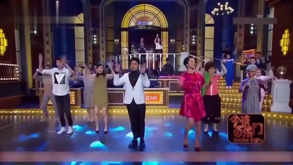 欧弟、金星大秀舞功,宋小宝惊喜亮相,舞台立马就热闹了!