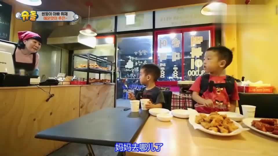 超人回来了:小孩子说话真暖心,如果妈妈听到了,肯定会很开心