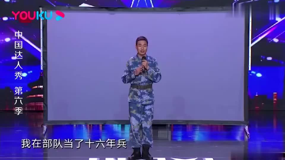 中国达人秀:退伍军人梦想组建文艺团,始终国家奉献,蔡国庆点赞