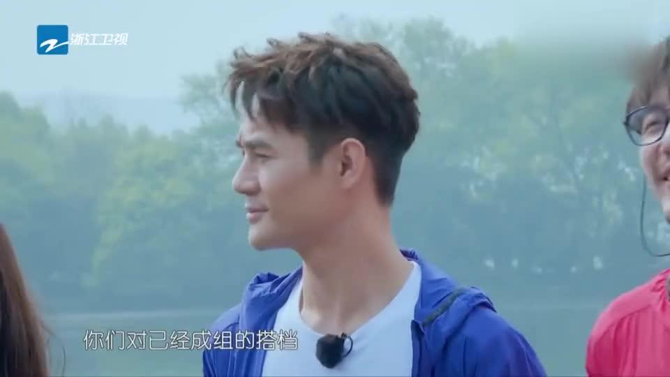 """青春环游记:范丞丞被魏大勋""""暴揍"""",提到苏东坡l林允先想到吃"""