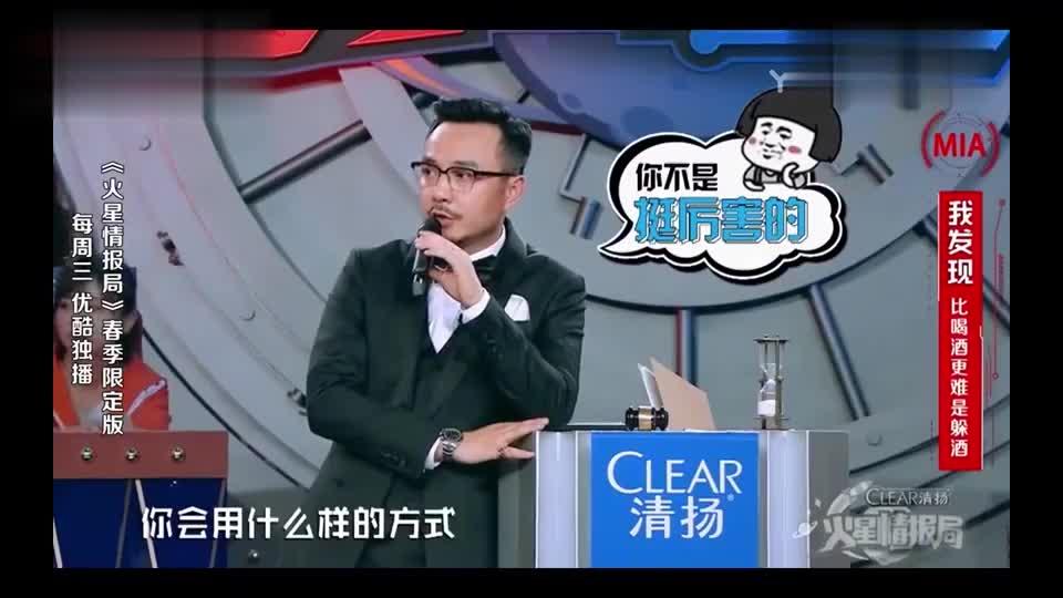 火星:薛之谦在线教授如何在酒局逃酒 很机智了哈哈