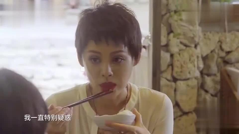 王源直男式发问:你们女生涂口红不会吃进去吗?宁静的回答厉害了