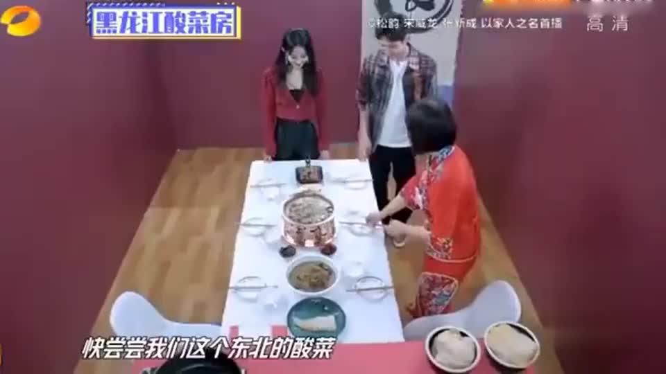 这两人逛吃逛喝到最后,王一博真的吃不下了:不吃了不吃了
