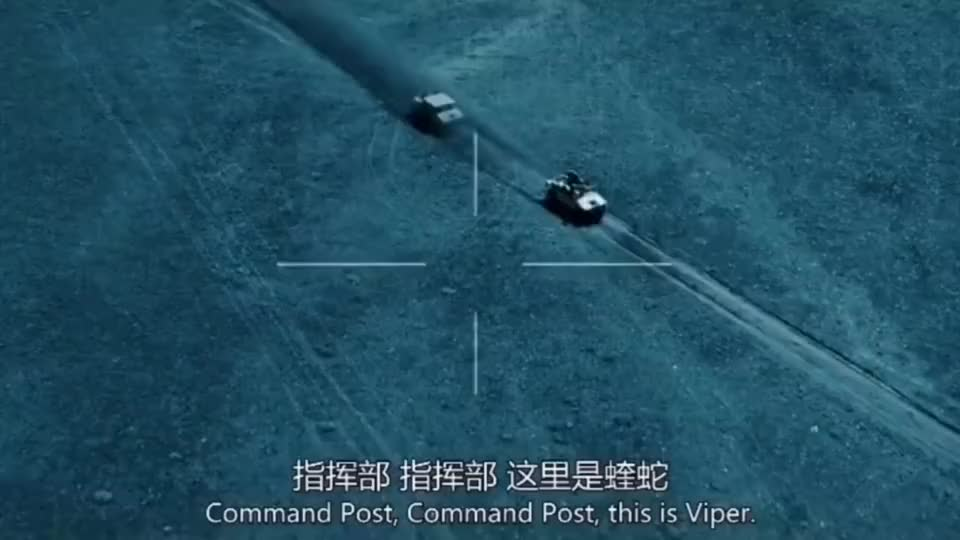 精彩影视片段:优秀的狙击手的战斗力真的很恐怖!