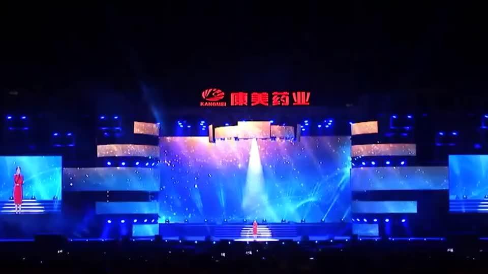 云朵现场演唱《九九艳阳天》,高音太惊艳了