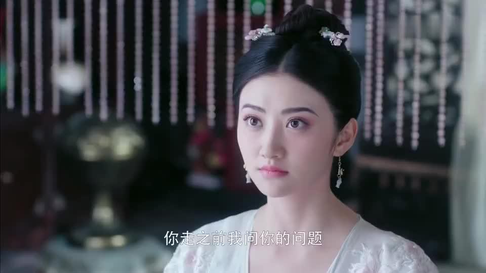 大唐荣耀:安二哥要娶珍珠,不料拒绝,放弃吧