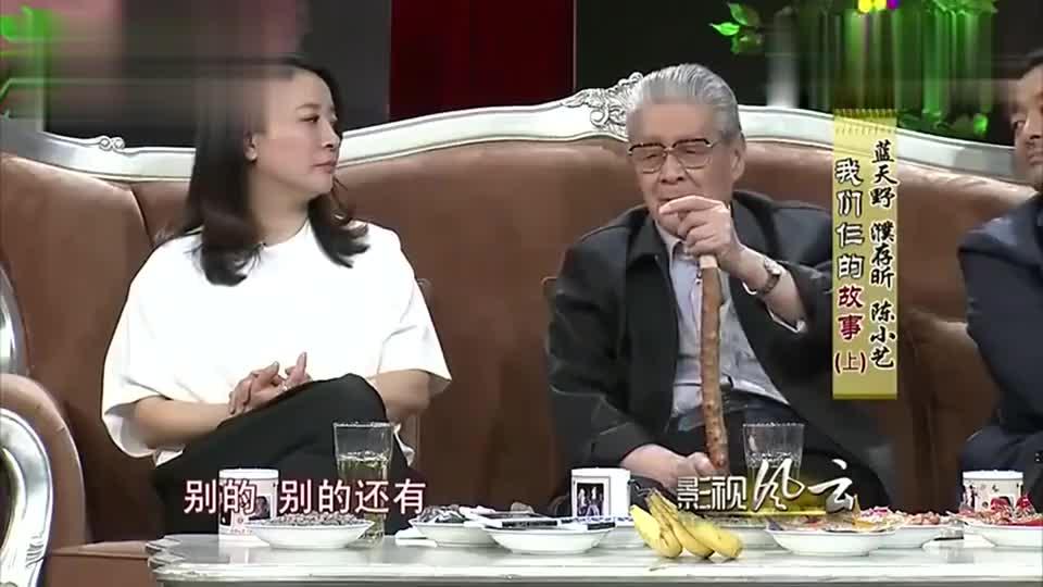 蓝天野回忆起老北京小吃,有多少人吃过?让人怀念都是回忆!