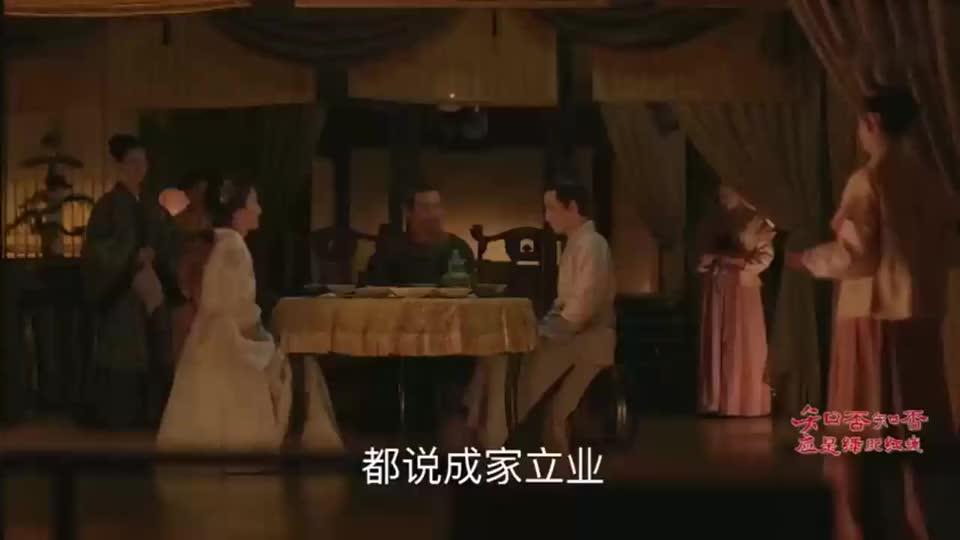 知否:郡主瞧不上明兰,直言她只配当妾,祖母怒斥:王妃也当得