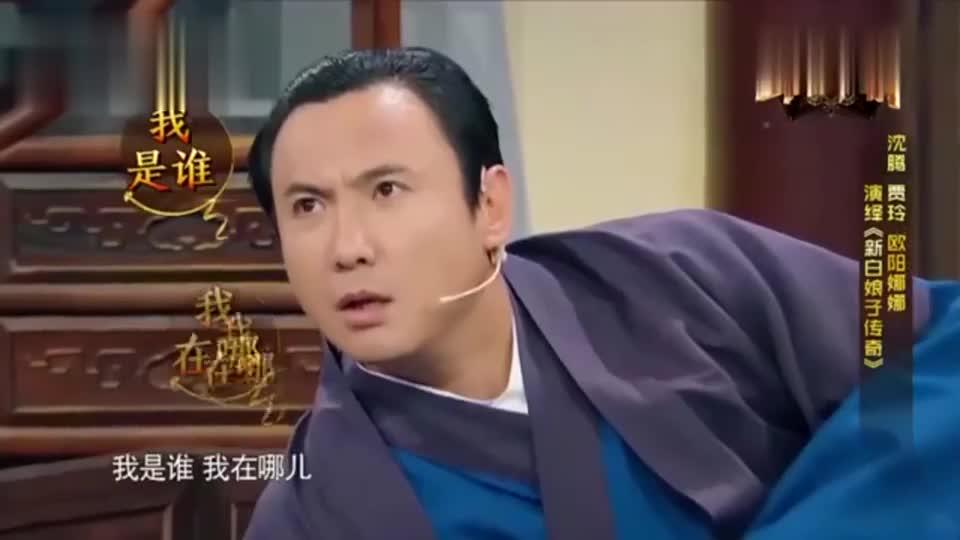 沈腾化身许仙,没想到白素贞是贾玲,沈腾现在走还来得及吗?