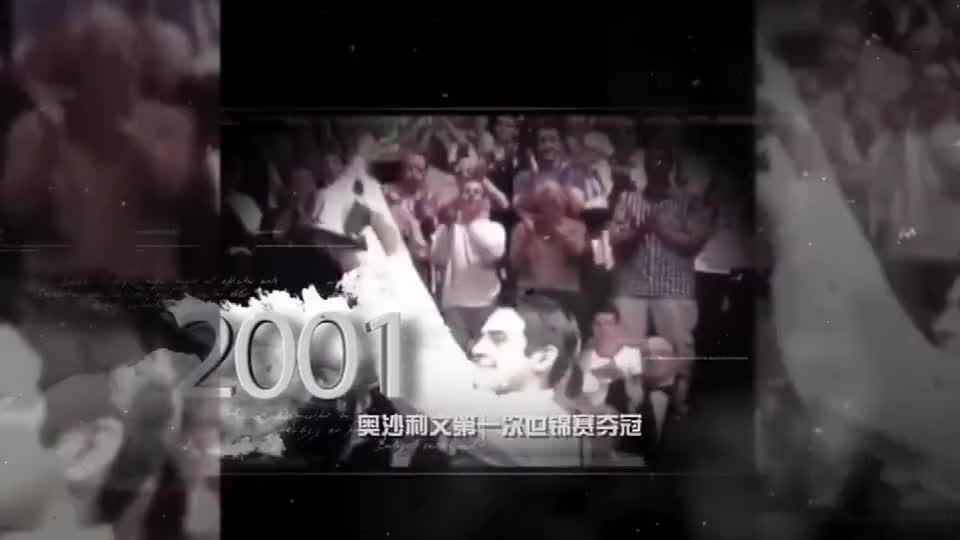台球界最好的斯诺克之王,——奥沙利文,世锦赛六冠再继台坛传奇