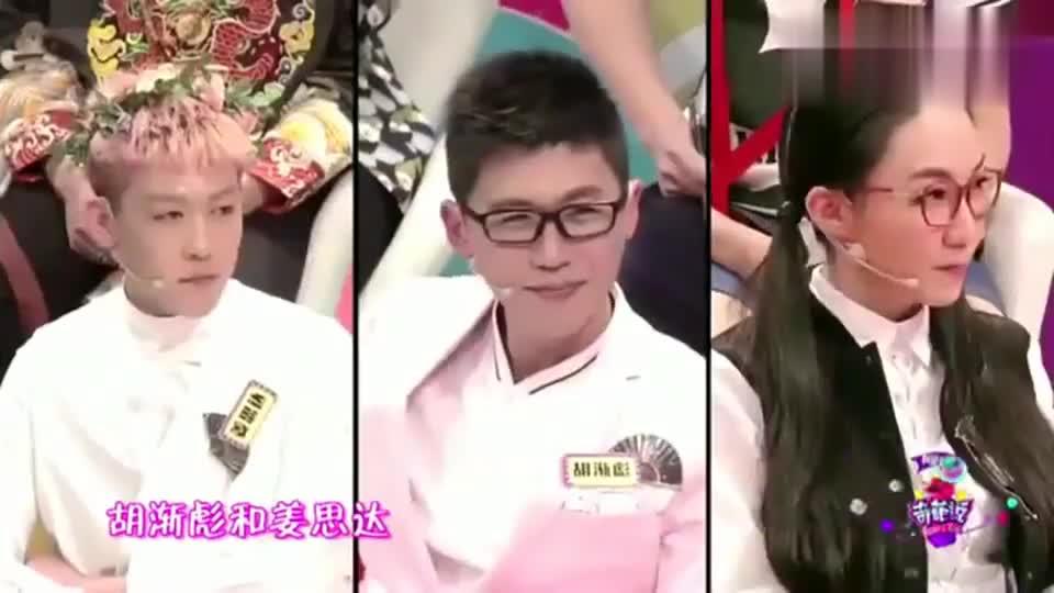 奇葩说:郭德纲来到节目翻旧账,称范曾经骂过他,范这样骂他