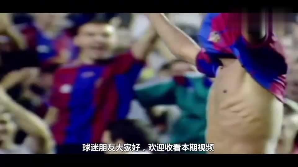 不苟言笑的里瓦尔多,是金球奖史上最另类的足球先生