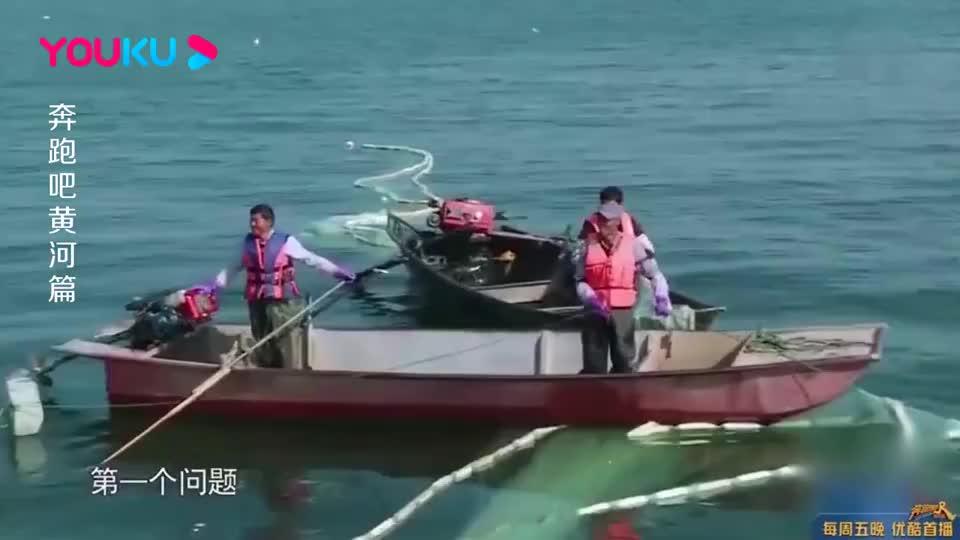 奔跑吧黄河篇:沙溢上来就直接开问渔夫,心急吃不了热豆腐...