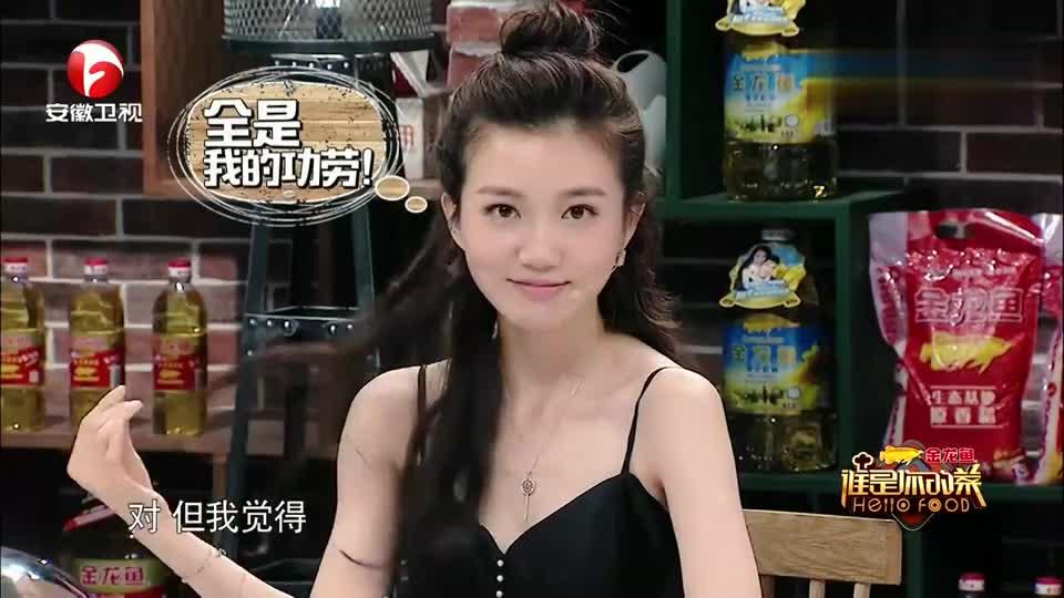喜剧大咖崔志佳对上于莎莎,被一道媳妇的题,直接被逼无语!