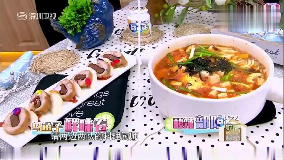 """马景涛多年后再遇宁静,吃着人家做的汤,却说""""很普通""""!"""