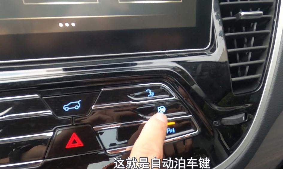 自动泊车真能把车停进车位吗?多路况测试,新手司机有救了