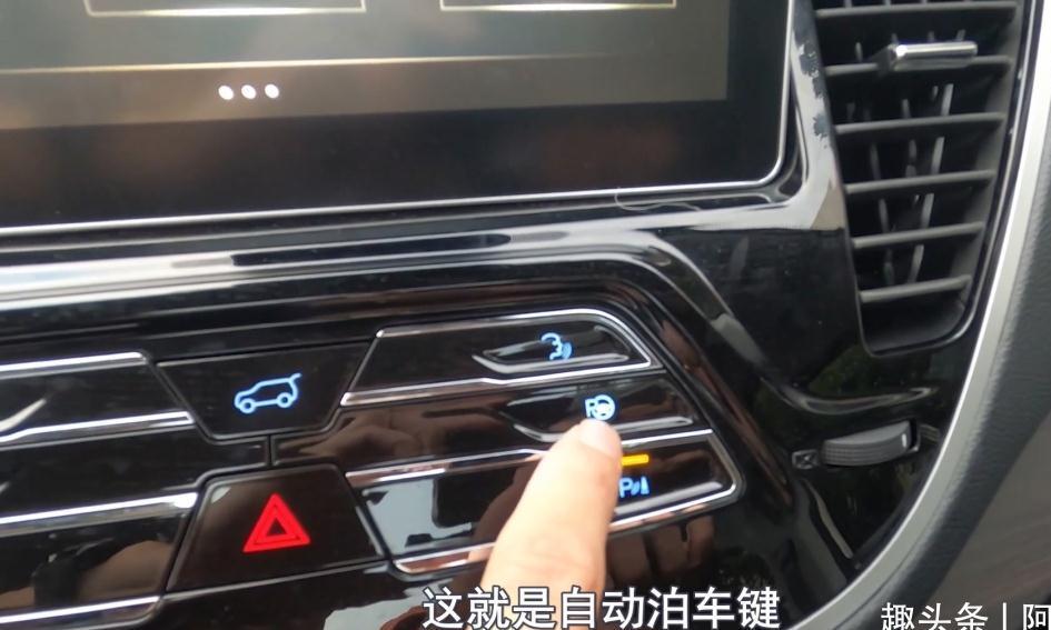 自动泊车真能把车停进车位吗?喵哥测试给你看,新手司机有救了?