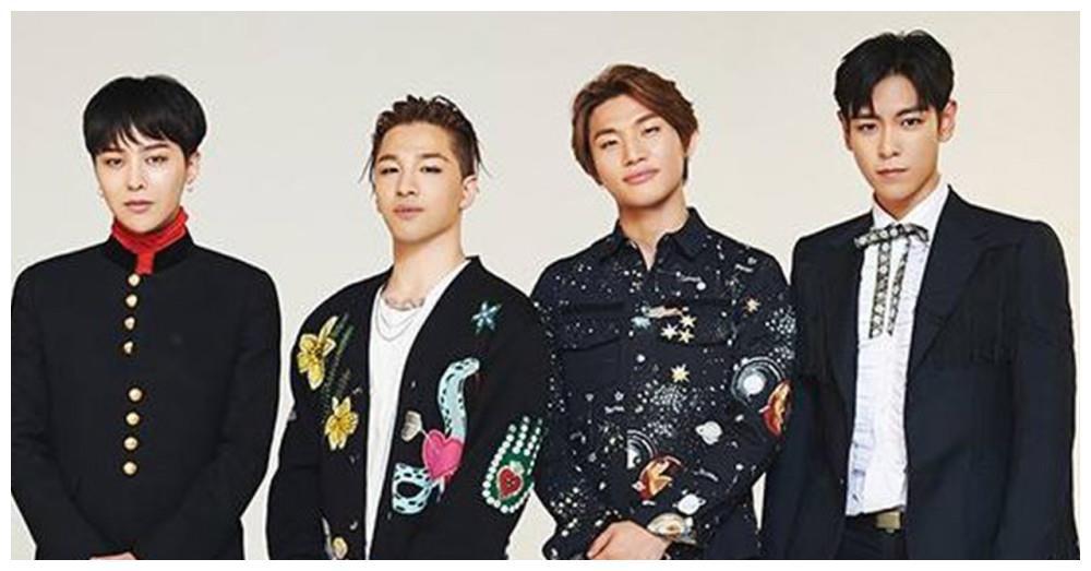 BIGBANG和YG第三次续约 加紧回归准备 回归舞台还将延期