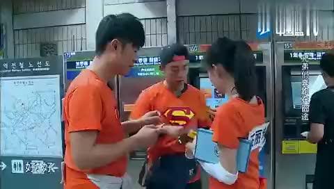 奔跑吧兄弟:欧弟看到韩国美女:李晨你去搭讪,你还没有结婚