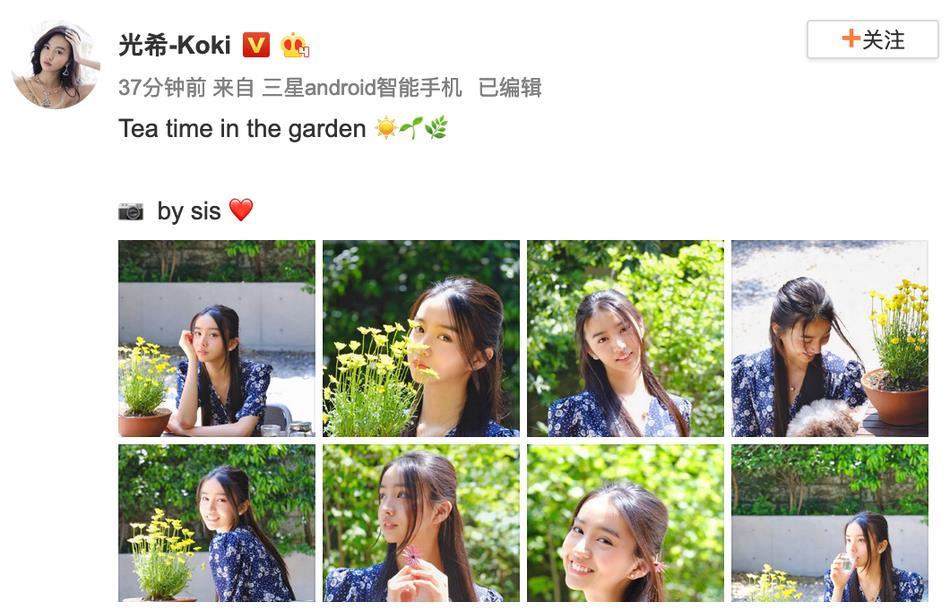 木村光希花园中享受下午茶,穿碎花裙托腮甜笑温柔清纯