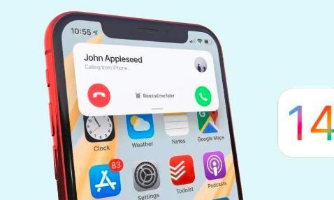 iOS 14的第四个测试版更新了!3D Touch有望回归