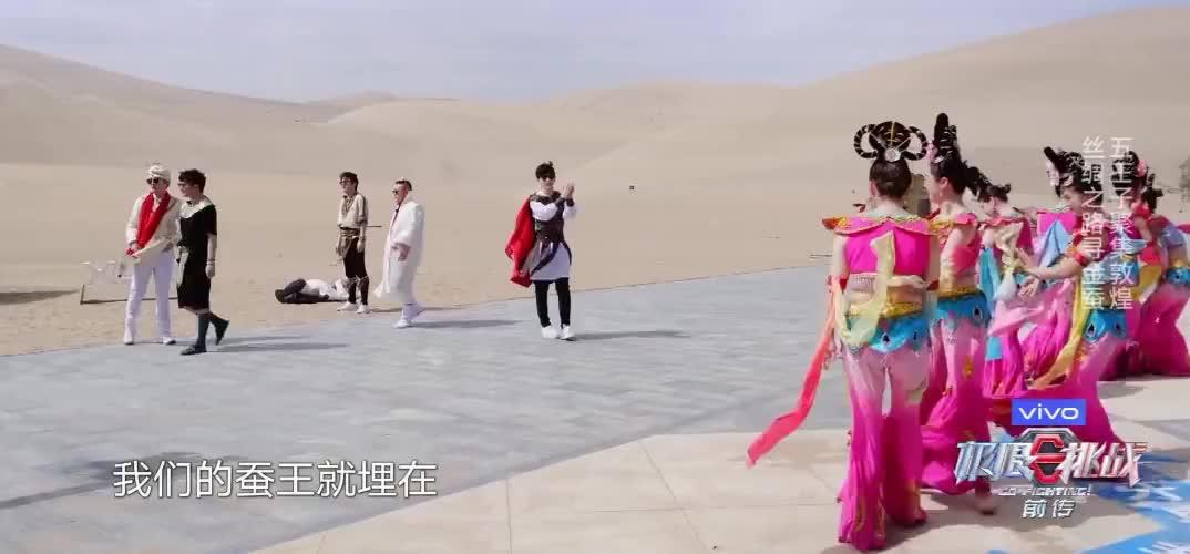 极限挑战:众人体验骑骆驼,邓伦再次吓出表情包!