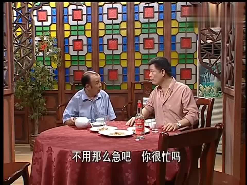 影视:村长在饭店吃饭,忽然进来一票人买单,接下来村长懵了