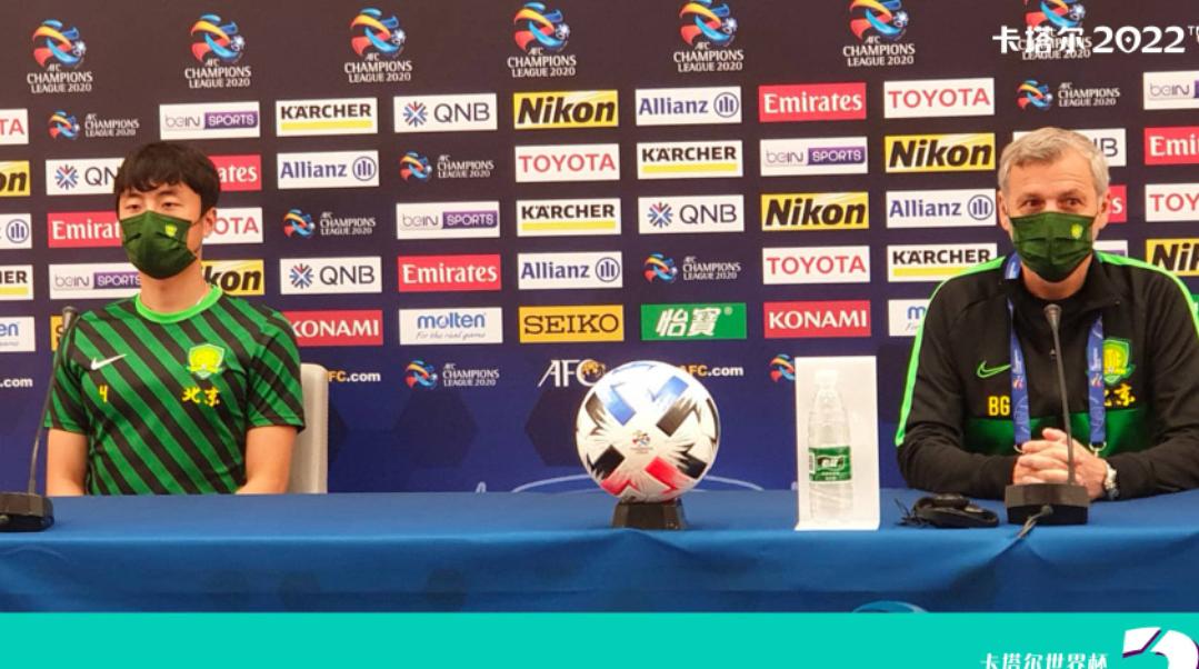 李磊与热内西奥出席亚冠八分之一决赛国安与东京FC的赛前发布会