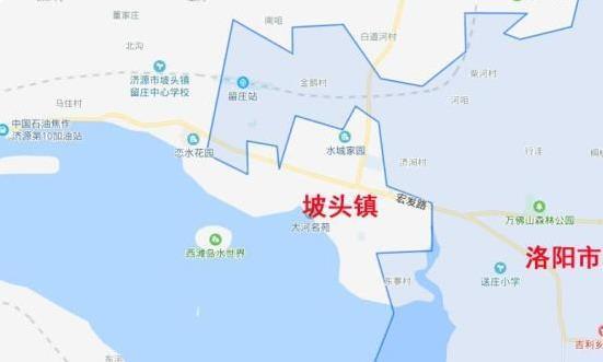河南济源市最南端的镇,紧邻洛阳吉利城区,是全国重点镇