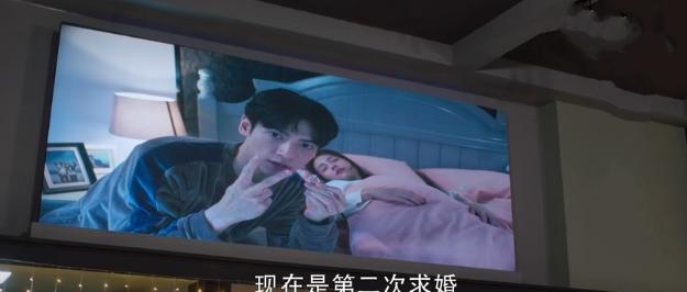 蜜糖:袁帅三次求婚失败,或许都是江君的套路,求婚细节太浪漫