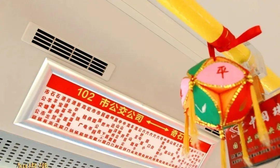 快看!贵港城乡102路公交车恢复运营时间定了