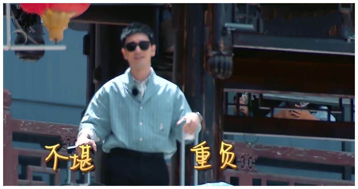 《中餐厅4》首播,餐厅选址出人意料,黄晓明变搬运工心酸又好笑
