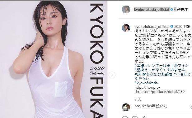 深田恭子拍照术!36岁的娃娃脸女孩一样可以凭实力上位