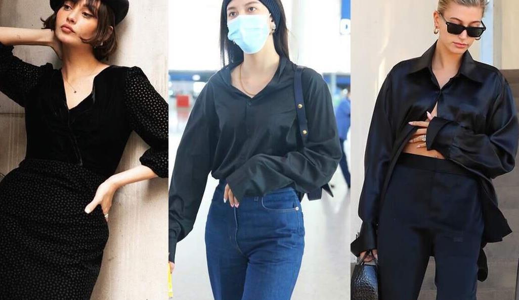 黑衬衫打败白衬衫,成为明星最爱出街单品,海莉和肯豆都在穿