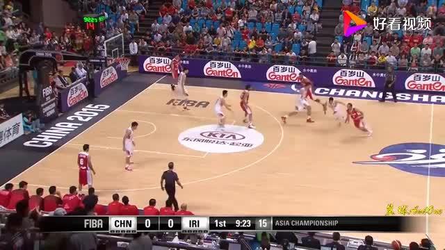 2015年亚锦赛年轻的中国男篮痛击伊朗黄金一代精彩回放