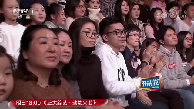 清华大学生一句话引爆笑_小撒吐槽_搞得像武林门派一样