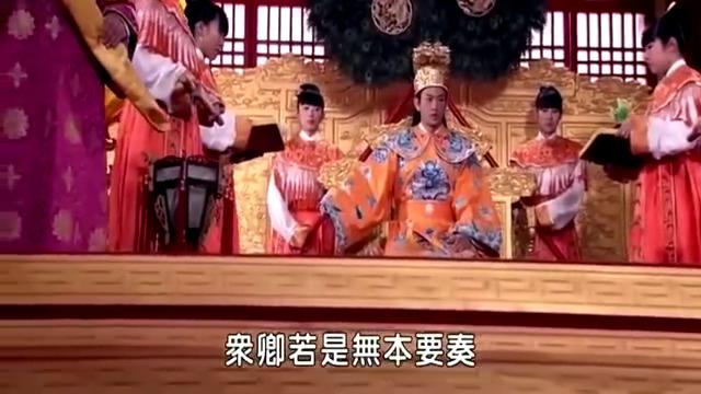 皇帝在场皇亲贵族以为包拯办不了他,八王爷站出来了