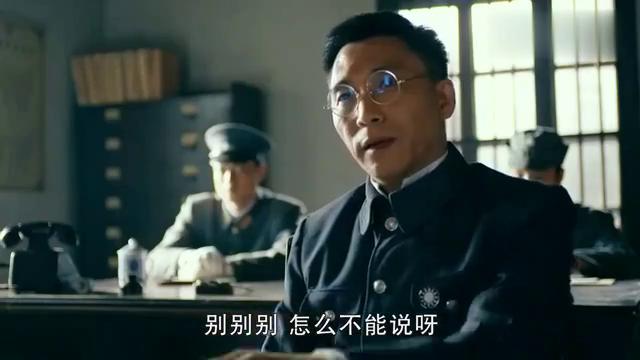 何辅堂被抓入狱,随口报出岳父名号,军官:我赦你无罪