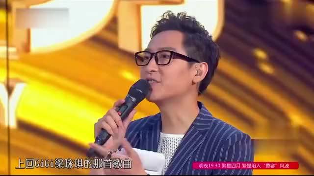 金曲捞:大屏幕出现金志文与梁咏琪合照,全场笑爆!小鸟依人啊!