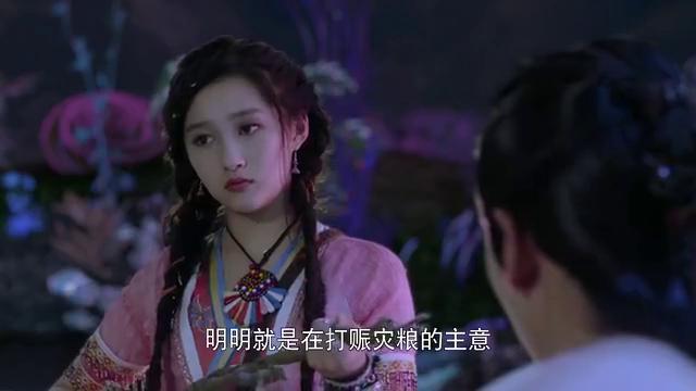 关晓彤为张云龙治过伤,独自离开,不料又遭树妖攻击
