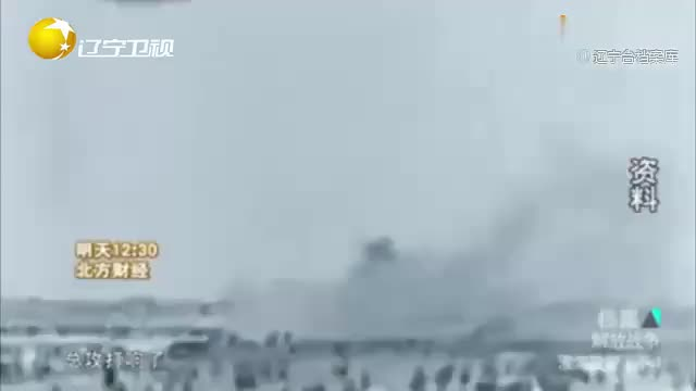 """淮海战场,12兵团被围,老蒋请出一""""重要""""人物,解黄维之困"""