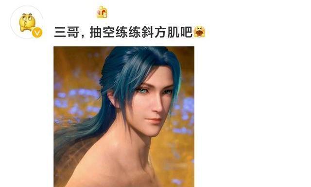 斗罗大陆:看完唐三的新造型,你还期待小舞的白色长裙吗?