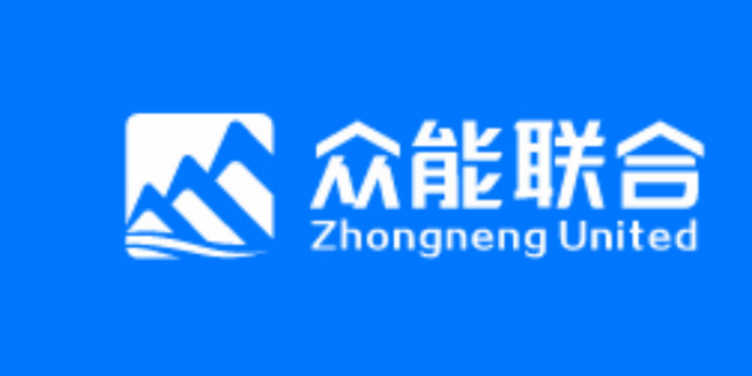 众能联合完成C1轮融资,赋能中国工程机械产业智能数字化