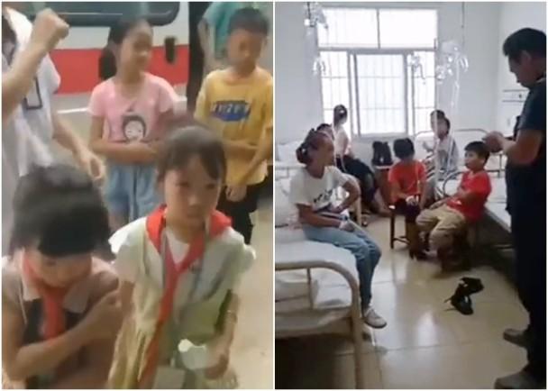 广西富川县某小学疑似食物中毒 25名学生不适合