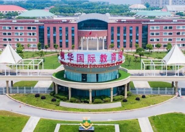 江苏一高中生遭欺凌打穿耳膜,学校已处分9名学生,开除6人