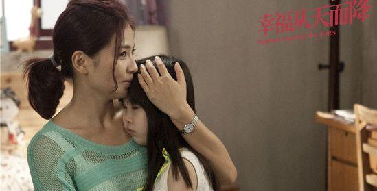 《幸福从天而降》江天蓝扮演者刘涛的剧照,贤惠美丽,大方完美